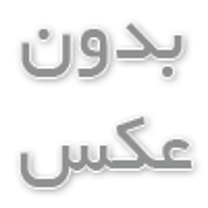 عضویت در کانال تلگرام اکشن شاپ